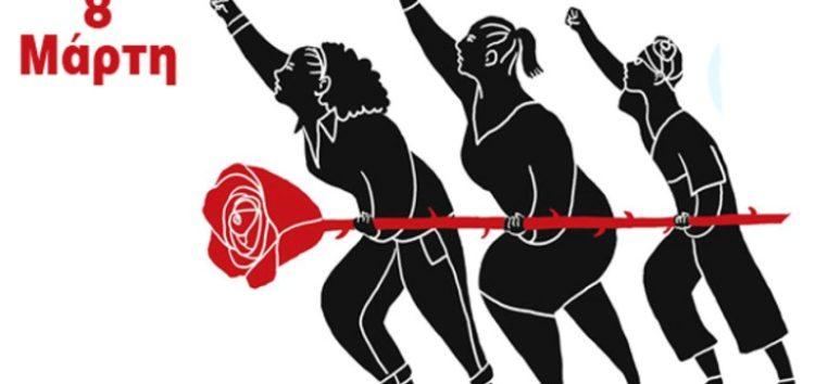 8 Μάρτη: ημέρα μνήμης και αγώνα ενάντια στην καταπίεση των γυναικών