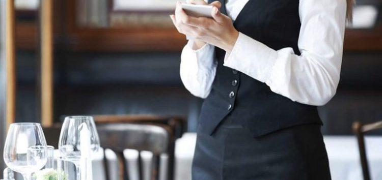Ζητείται προσωπικό για εστιατόρια στη Γερμανία