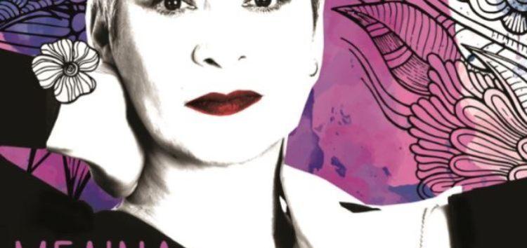 Η Μελίνα Κανά στην «Οδό Ονείρων»