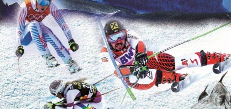 Για πρώτη φορά στη Φλώρινα θα ανακηρυχτούν φέτος οι πρωταθλητές Ελλάδας Αλπικού Σκι