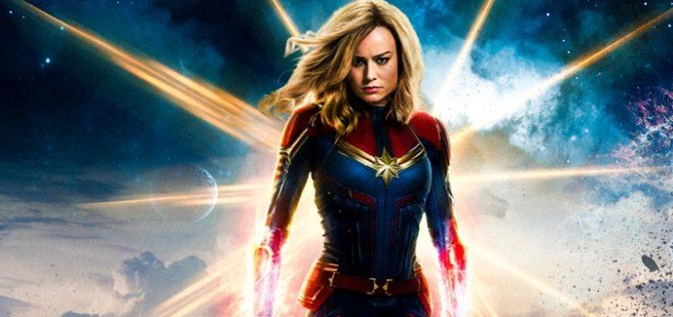 «Captain Marvel» από την Κινηματογραφική Λέσχη