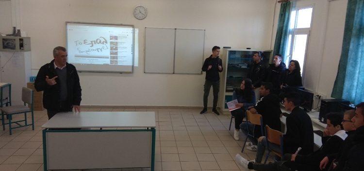 Επίσκεψη του Γυμνασίου Βεύης και Αμμοχωρίου στο 1ο Ε.Κ. και 1ο ΕΠΑ.Λ. Φλώρινας