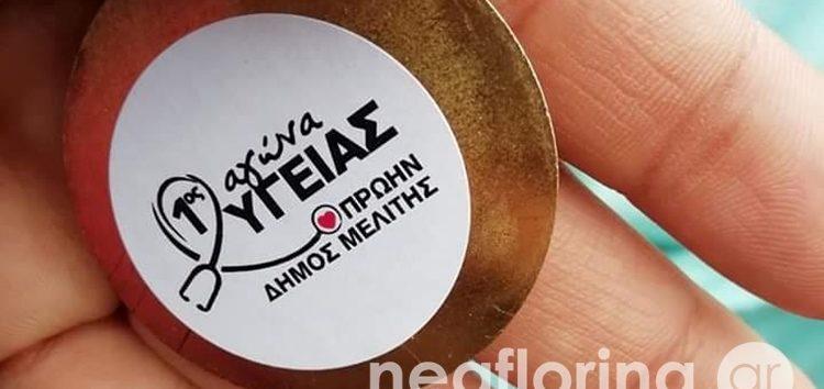 Επιτυχημένος ο 1ος Αγώνας Υγείας πρώην δήμου Μελίτης (pics)