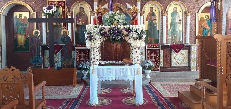 Mεγάλη Παρασκευή στην Αχλάδα (video, pics)