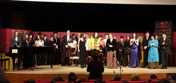 Άλλη μία επιτυχημένη θεατρική παράσταση της Ομάδας Αγγλικής Λογοτεχνίας και Τέχνης του 1ου ΓΕΛ Φλώρινας (pics)