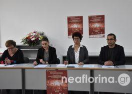Στη Φλώρινα το 11ο Πανελλήνιο Συνέδριο Διδακτικής των Φυσικών Επιστημών και Νέων Τεχνολογιών στην Εκπαίδευση (video, pics)