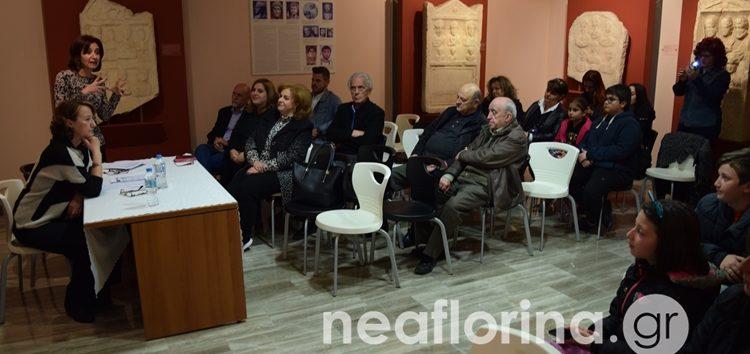 «Η Αρχαιολογία στην Οθόνη» (video, pics)