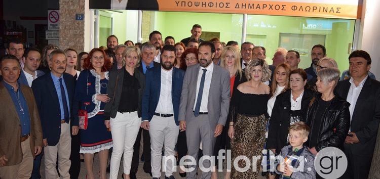 Τα εγκαίνια του εκλογικού κέντρου του συνδυασμού «Φλώρινα, τόπος ζωής μας» του υποψηφίου δημάρχου Βασίλη Γιαννάκη (video, pics)