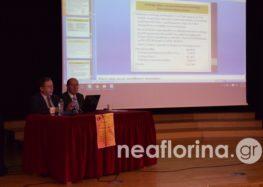 Σεμινάριο του Οικονομικού Επιμελητηρίου στη Φλώρινα για τις τελευταίες αλλαγές στα εργασιακά – μισθοδοτικά θέματα (video, pics)