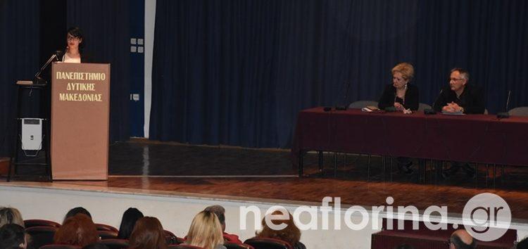Ημερίδα για την ιστορία των σχολείων της Φλώρινας (video, pics)