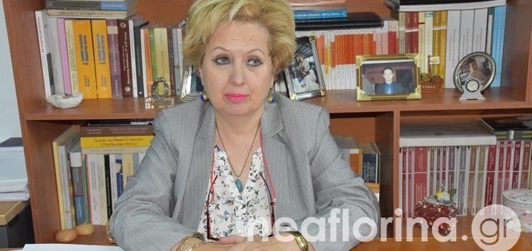Η Σοφία Ηλιάδου – Τάχου για τις εξελίξεις στο Πανεπιστήμιο Δυτικής Μακεδονίας (video)
