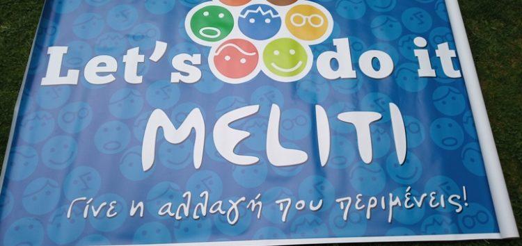 Δυναμική παρουσία μικρών και μεγάλων στο «Let' s do it Meliti»