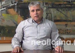 Ο αντιπεριφερειάρχης Στέφανος Μπίρος για την ίδρυση τμήματος Κινηματογράφου στη Φλώρινα (video)