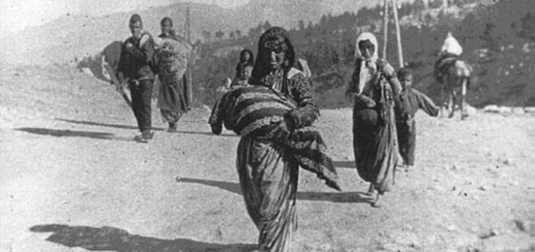 Εκδηλώσεις μνήμης για την Ημέρα της Γενοκτονίας των Ελλήνων του Πόντου