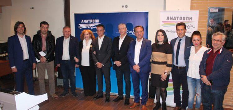 Στην Κοζάνη παρουσίασε ο Θόδωρος Καρυπίδης το ψηφοδέλτιο του συνδυασμού του για την Π.Ε. Φλώρινας (video, pics)