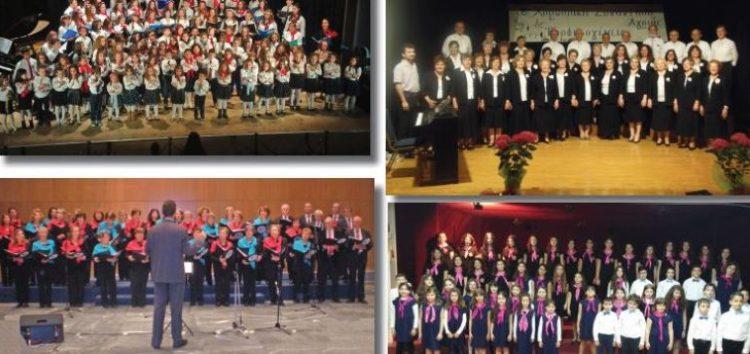«Παιδείας Δρώμενα»: 1ο Χορωδιακό Φεστιβάλ υπό την αιγίδα του Δήμου Φλώρινας