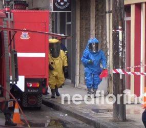 Ύποπτος φάκελος προκάλεσε αναστάτωση στη Φλώρινα (video, pics)