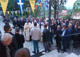 Από τον εορτασμό της Αγίας Ειρήνης στη Μελίτη (pics)