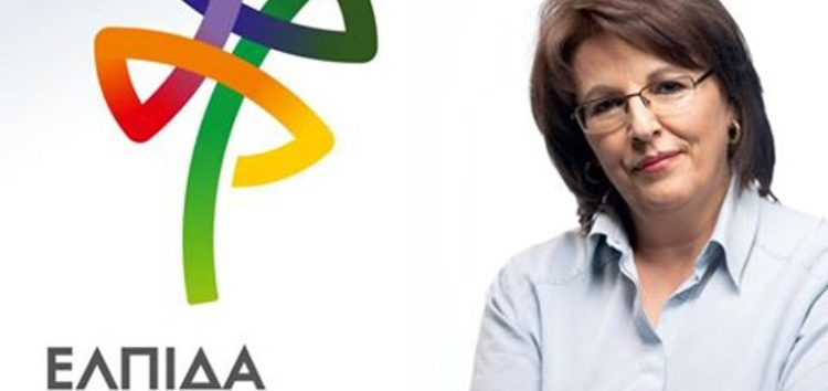 Τους υποψήφιους και το πρόγραμμά της παρουσιάζει στη Φλώρινα η Γεωργία Ζεμπιλιάδου