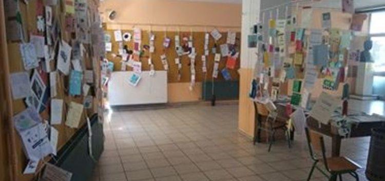 Έκθεση χειροποίητων περιοδικών στο 1ο δημοτικό σχολείο Φλώρινας