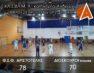 3ος ο μπασκετικός Αριστοτέλης – Υπό προϋποθέσεις στην Γ' εθνική κατηγορία τη νέα χρονιά