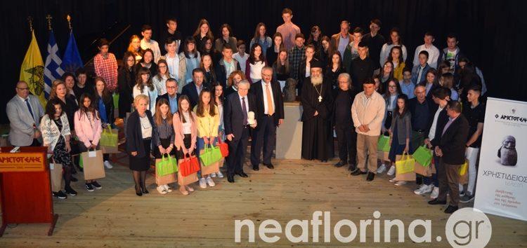 Με ομιλητή τον Γιώργο Μπαμπινιώτη η φετινή «Χρηστίδειος Τελετή» – Βραβεύτηκαν 92 μαθητές και μαθήτριες (video, pics)