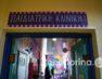 Επαναλειτουργεί η παιδιατρική κλινική του νοσοκομείου Φλώρινας (video, pics)