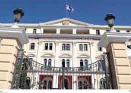Tην προώθηση των τοπικών προϊόντων επιχορηγεί το υπουργείο Μακεδονίας – Θράκης