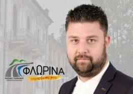 Ο Νίκος Κωνσταντινίδης υποψήφιος δημοτικός σύμβουλος με το συνδυασμό «Φλώρινας τόπος ζωής μας»