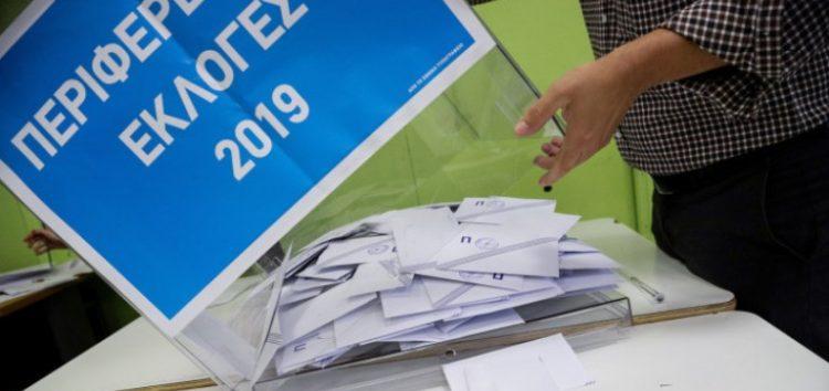 Οι σταυροί των υποψηφίων της Π.Ε. Φλώρινας στις περιφερειακές εκλογές