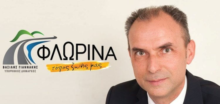Ο Αθανάσιος (Σάκης) Σαμπαλής υποψήφιος δημοτικός σύμβουλος με το συνδυασμό του Βασίλη Γιαννάκη «Φλώρινα, Τόπος Ζωής Μας»