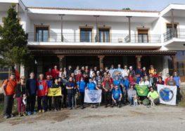 Στις Πρέσπες η συνάντηση Περιφέρειας Ορειβατικών Συλλόγων Κεντρικής και Δυτικής Μακεδονίας (pics)