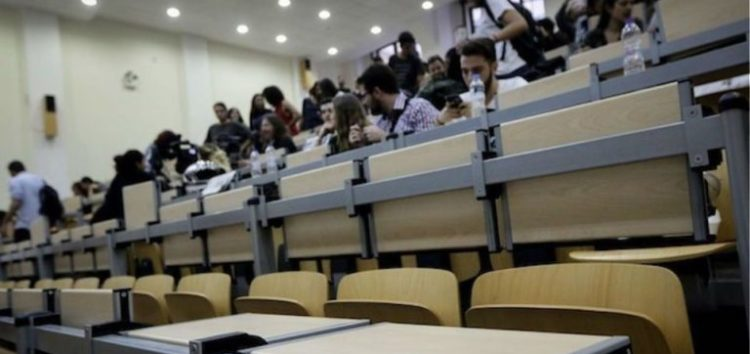 Σπουδές στο Νέο Πανεπιστήμιο Δυτικής Μακεδονίας: τι πρέπει να προσέξετε