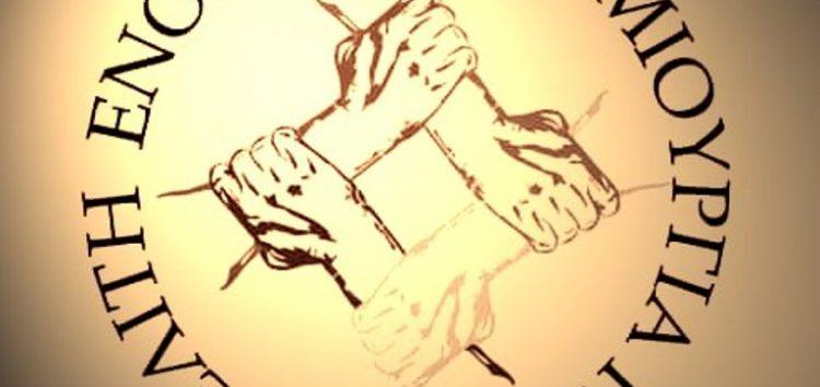 «Ενότητα Δημιουργία» για τη Μελίτη