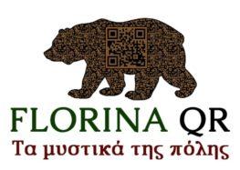 «FlorinaQR: Τα μυστικά της πόλης» από το 5ο δημοτικό σχολείο Φλώρινας