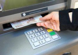 Υποχρεωτική καταβολή αποδοχών και αποζημίωσης απόλυσης των εργαζομένων στον ιδιωτικό τομέα μέσω λογαριασμού πληρωμών