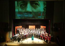 Συναυλία – αφιέρωμα στον Νίκο Γκάτσο από τρεις χορωδίες (video, pics)