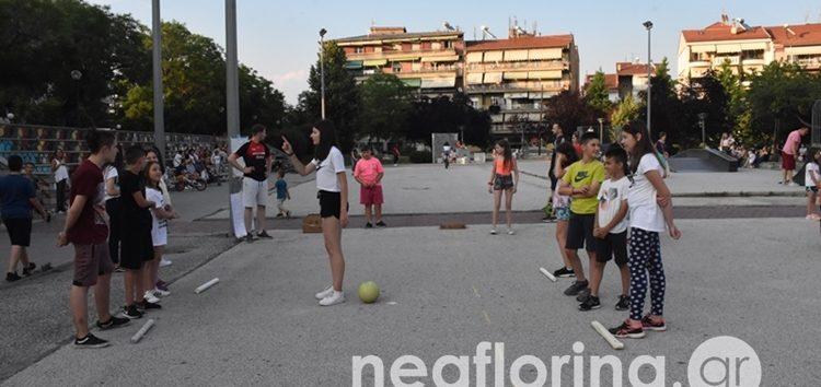Το 8ο Παιχνιδαγωγείο από τον ΟΕΝΕΦ και το Europe Direct Δυτικής Μακεδονίας (video, pics)