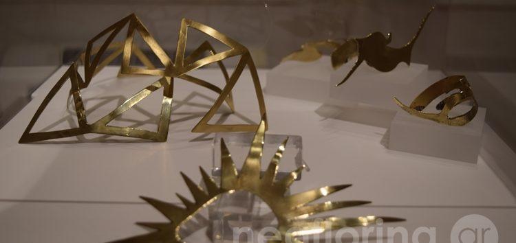 Έκθεση κοσμημάτων από το τμήμα Εικαστικών και Εφαρμοσμένων Τεχνών (video, pics)
