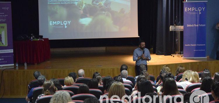 Εκδήλωση επαγγελματικού προσανατολισμού με θέμα την επιλογή σπουδών και επαγγέλματος (video, pics)