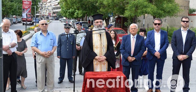 Εκδηλώσεις στη Φλώρινα για τα 78 χρόνια από τη Μάχη της Κρήτης (pics)