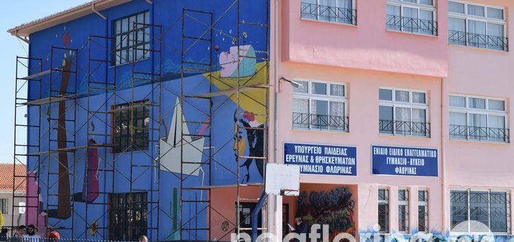 Αλλάζει όψη το κτίριο του 2ου γυμνασίου Φλώρινας (video, pics)