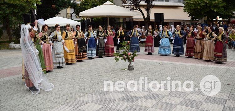 Το έθιμο του Κλήδονα παρουσίασε το Λύκειο Ελληνίδων Φλώρινας (video, pics)