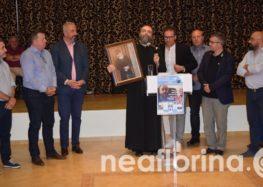 Η ομιλία του π. Ανδρέα Κονάνου στη Φλώρινα (video, pics)
