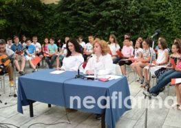 Εσπερίδα ποίησης και μουσικής από το 1ο δημοτικό σχολείο Φλώρινας (video, pics)
