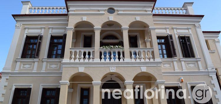 Εγκαινιάστηκε το ανακαινισμένο Επισκοπείο της Μητρόπολης Φλωρίνης, Πρεσπών και Εορδαίας (video, pics)