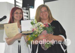 Τη Βαλίνα Ρόζα τίμησε το Λύκειο Ελληνίδων Φλώρινας (video, pics)
