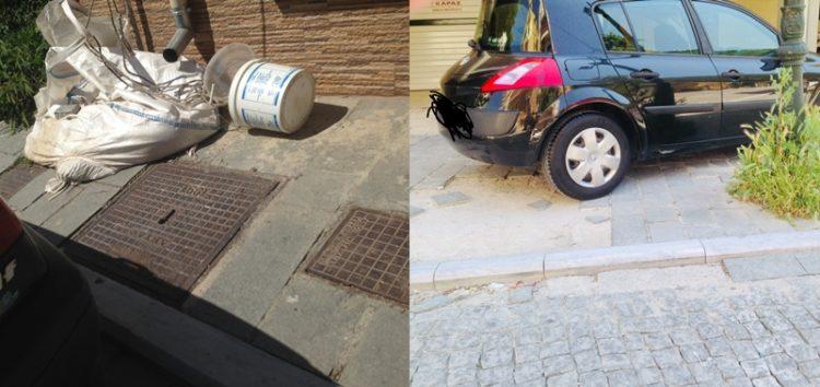 Για την κατάσταση στην οδό Τ. Φουλεδάκη (pics)