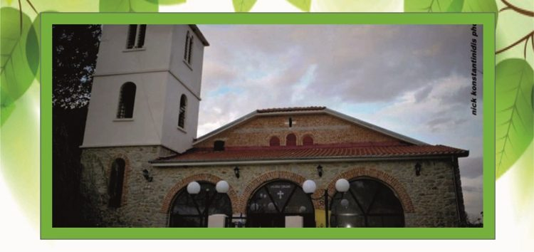 Πανηγυρίζει ο Ιερός Ναός Αγίας Τριάδας Δροσοπηγής