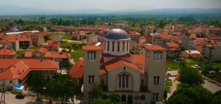 Ο Ιερός Ναός Αγίας Παρασκευής Φλώρινας (video)